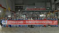 熱烈慶祝國內首臺9H燃機 ——華電增城項目#1機組168小時試運圓滿成功